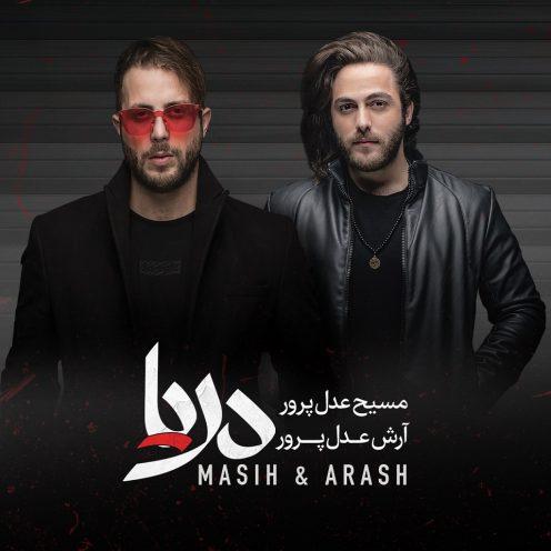 Album-Arash-AP&Masih-Darya