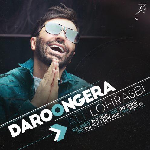 AliLohrasbi-Daroongera3-9-496x496