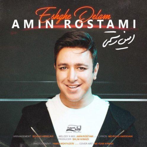 Amin-Rostami-Eshghe-Delam-496x496