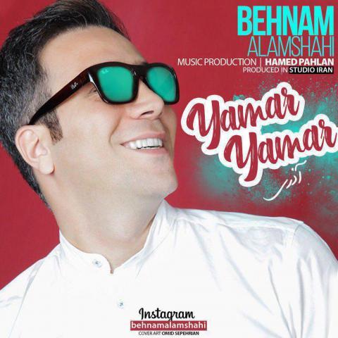 Behnam-Alamshahi-Yamar-Yamar