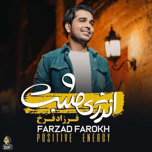 Farzad-Farokh-Enerzhi-Mosbat