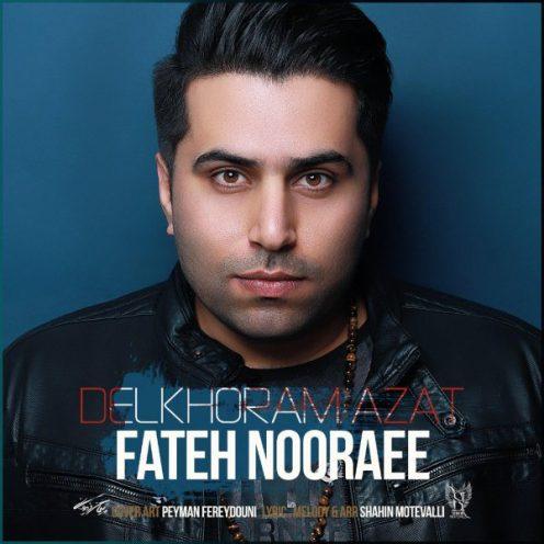 Fateh-Nooraee-Delkhoram-Azat-496x496