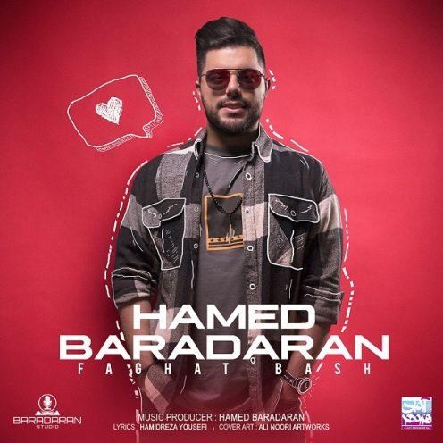 Hamed-Baradaran-Faghat-Bash-496x496