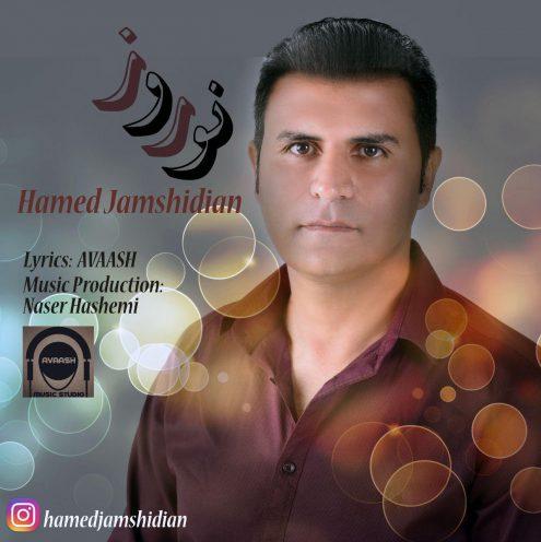 Hamed-Jamshidian-Norouz-495x496