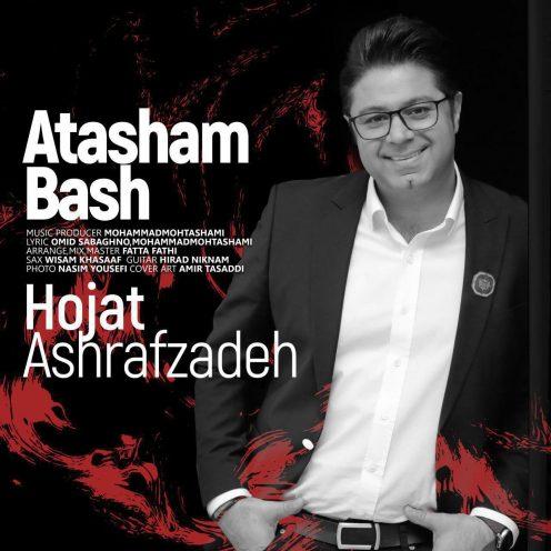 Hojat-Ashrafzadeh-Atasham-Bash-496x496