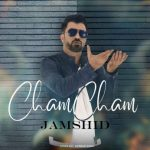 Jamshid-Cham-Cham-496x496