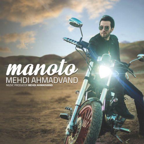Mehdi Ahmadvand-Mano To-496x496
