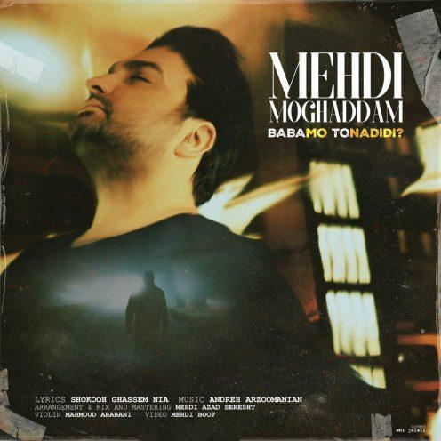 Mehdi-Moghadam-Babamo-Nadidi-496x496