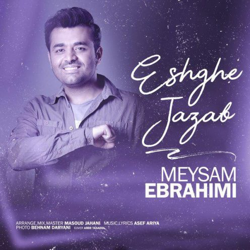 Meysam-Ebrahimi-Eshghe-Jazab-496x496