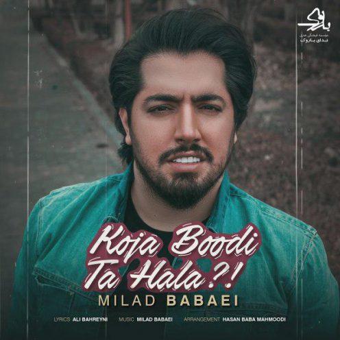 Milad-Babaei-Koja-Boodi-Ta-Hala-496x496