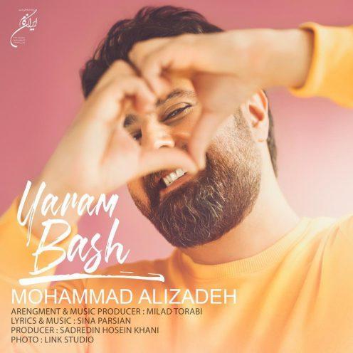 Mohammad-Alizadeh-Yaram-Bash-496x496