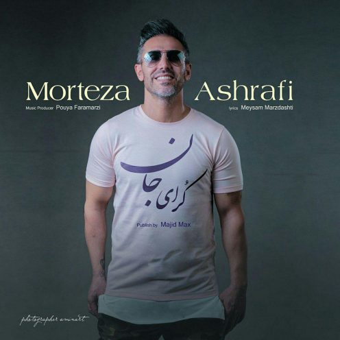 Morteza-Ashrafi-Korei-Jan-496x496