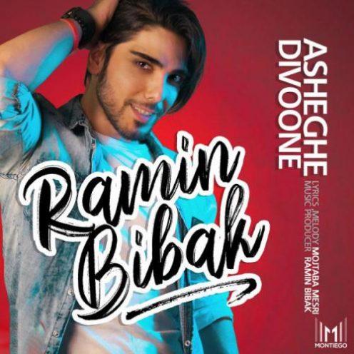 Ramin-Bibak-Asheghe-Divoone-496x496