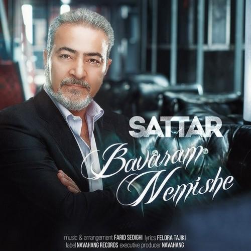 Sattar-Bavaram-Nemishe