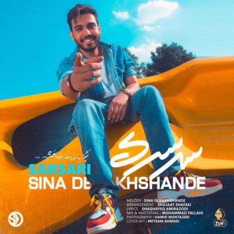Sina-Derakhshande-Sarsari
