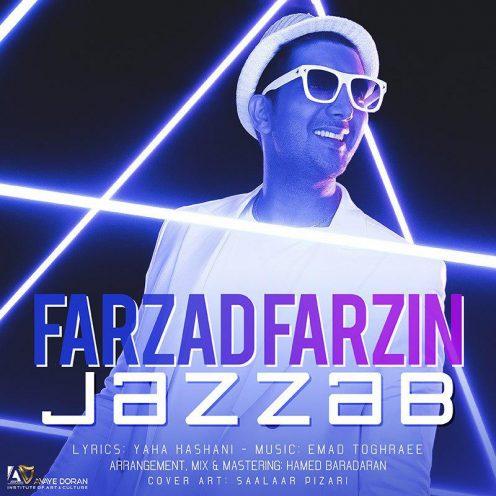 farzad-farzin-jazzab-496x496
