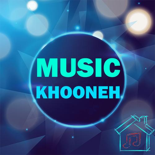 nopic-musickhooneh-500x500