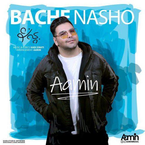 Aamin-Bacheh-Nasho-496x496