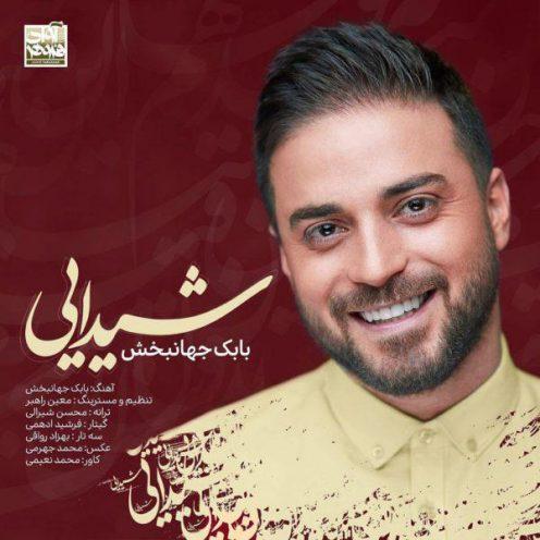 Babak-Jahanbakhsh-Sheydaei-496x496