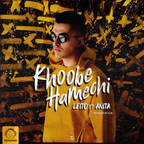 Behzad-Leito-Khoobe-Hamechi-496x496