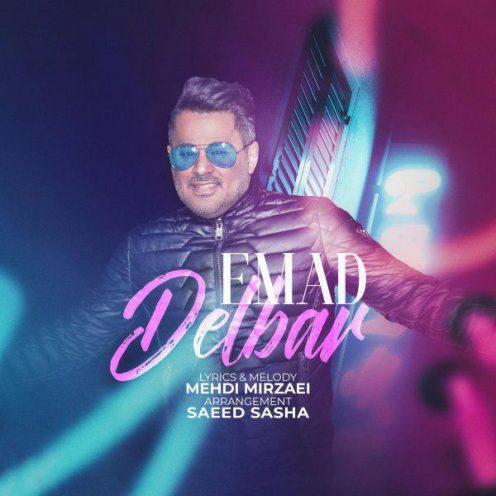 Emad-Delbar-496x496