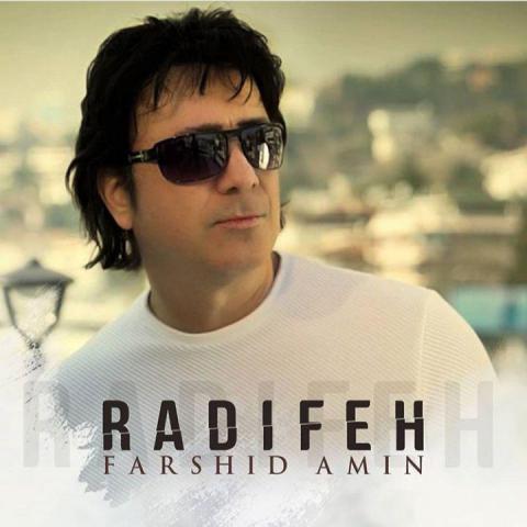 Farshid-Amin-Radifeh