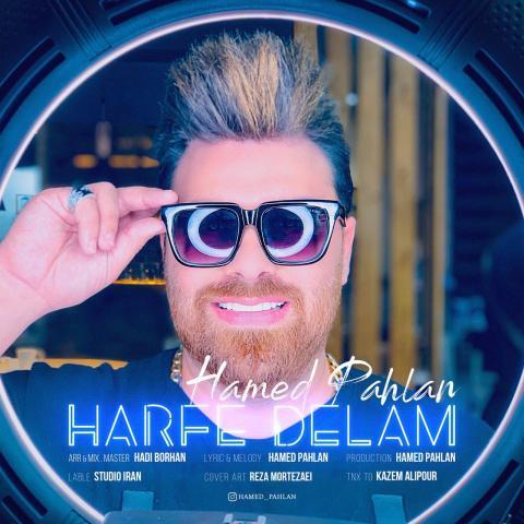 Hamed-Pahlan-Harfe-Delam