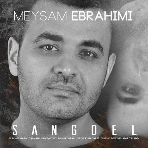 Meysam-Ebrahimi-Sangdel-496x496