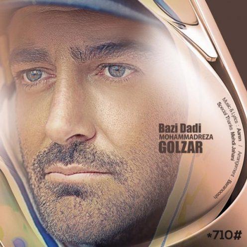 Mohammadreza-Golzar-Bazi-Dadi-496x496