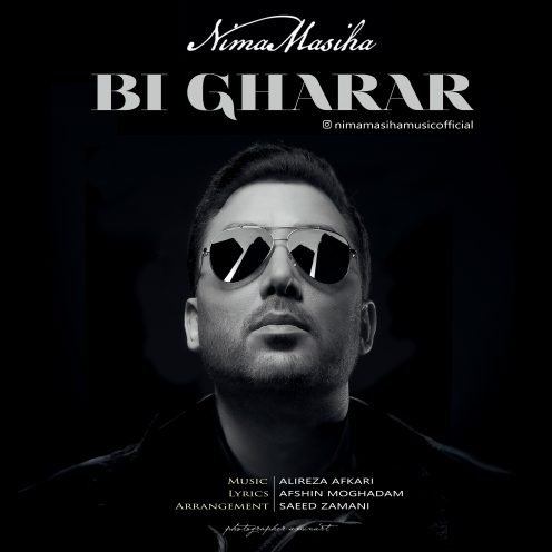 Nima-Masiha-Bi-Gharar-496x496