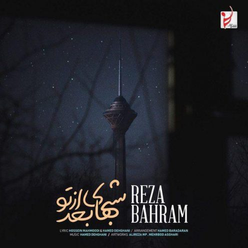 Reza-Bahram-Shabhaye-Bad-Az-To-496x496