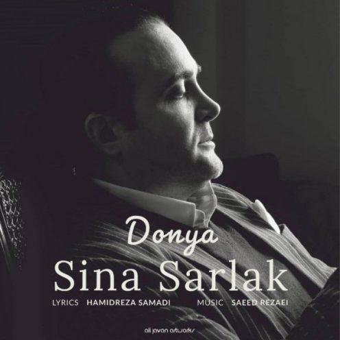 Sina-Sarlak-Donya-496x496