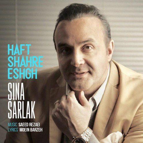Sina-Sarlak-Haft-Shahre-Eshgh-496x496