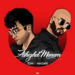 Tohi-Ft-Massari-Called-Asheghet-Manam