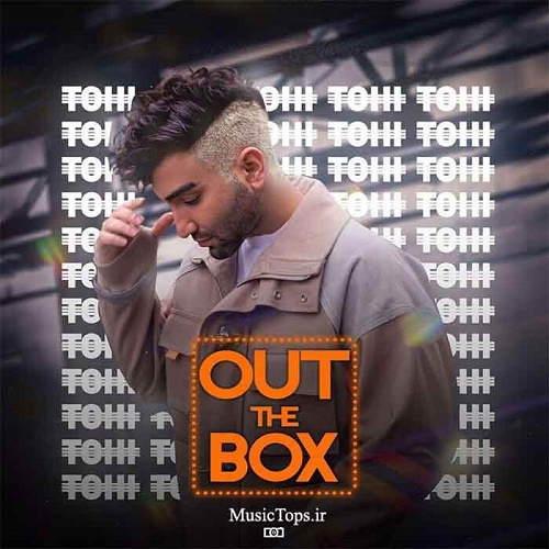 music-hosein-tohi-out-the-box