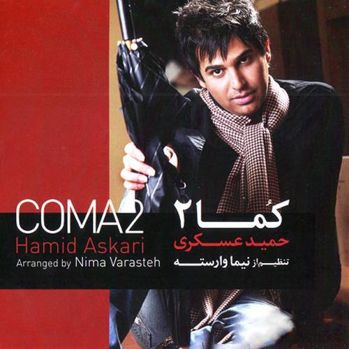 musickhooneh-Hamid-Askari-Coma-2-500-500