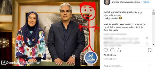 musickhooneh-Mehdi-Ahmadvand-pic-op-instagram