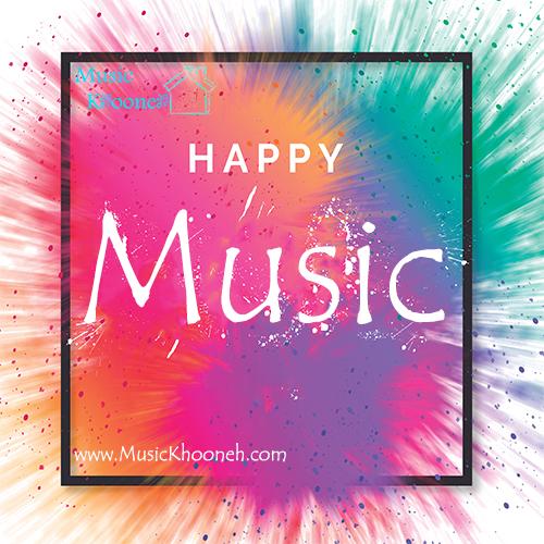 musickhooneh-happy-music-op-500-500