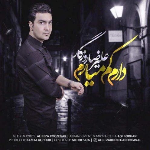 Alireza-Roozegar-Daram-Kam-Miaram-496x496