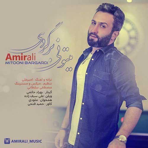 Amir-Ali-Mitooni-Bargardi