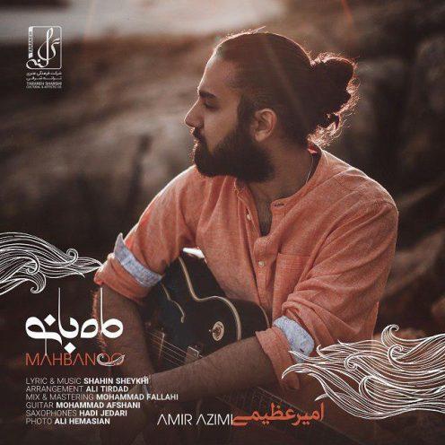 Amir-Azimi-Mah-Banoo-496x496