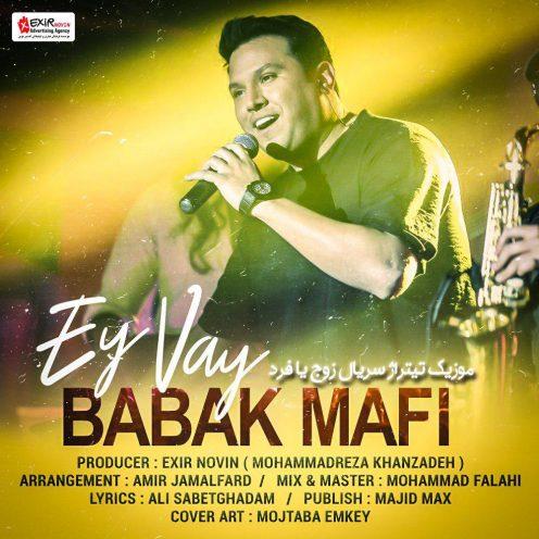 Babak-Mafi-Ey-Vay-496x496