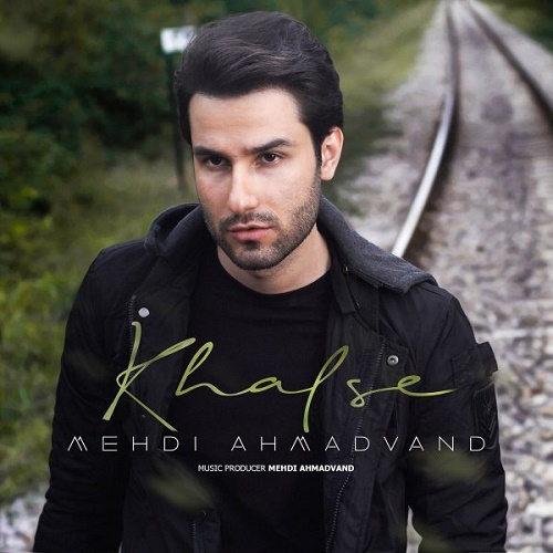 Mehdi-Ahmadvand–Khalse-500x500