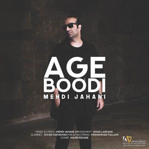 Mehdi-Jahani-Age-Boodi-496x496