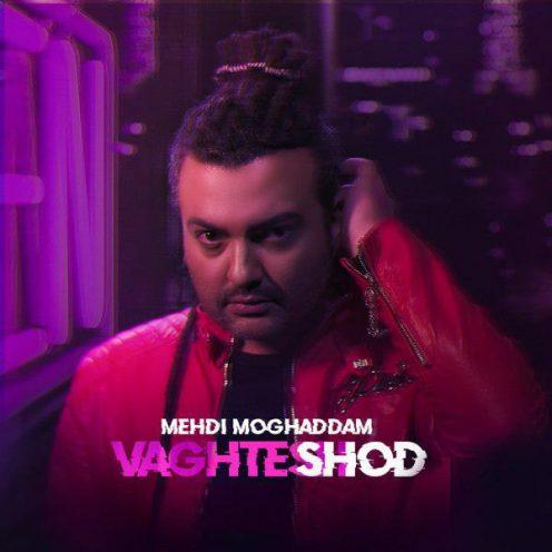 Mehdi-Moghadam-Vaghtesh-Shod-496x496
