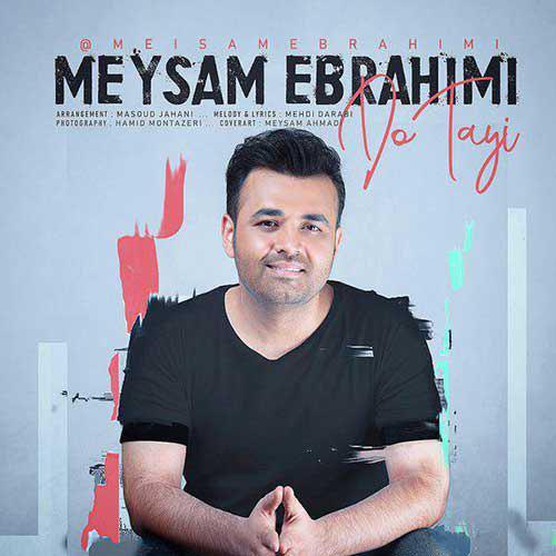 Meysam-Ebrahimi-Dotaei
