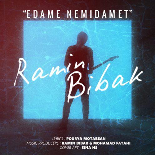 Ramin-Bibak-Edame-Nemidamet-496x496