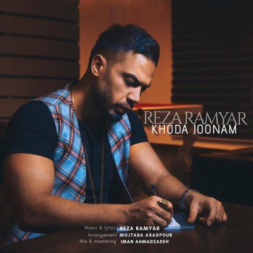Reza-Ramyar-Khoda-Joonam-496x496