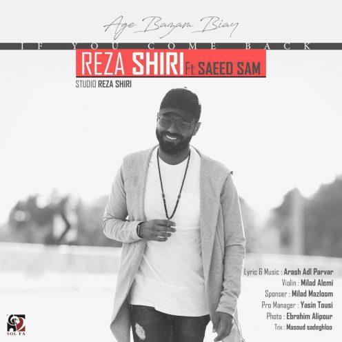 Reza-Shiri-Age-Bazam-Biay-496x496