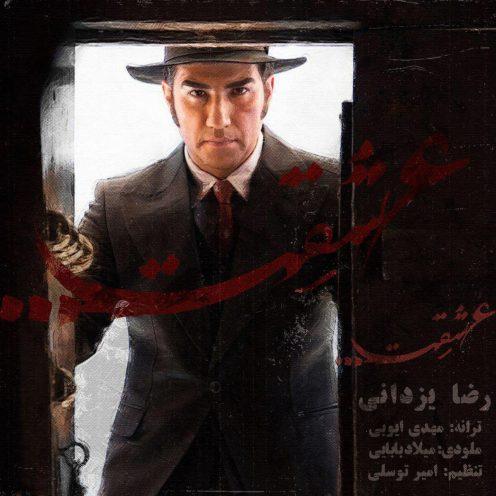 Reza-Yazdani-Eshghet-496x496